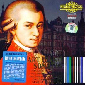 莫扎特:钢琴奏鸣曲全集