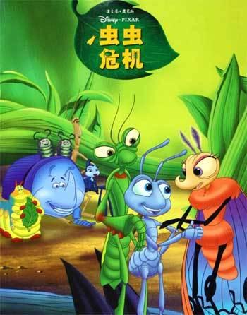 英语动画片虫虫危机