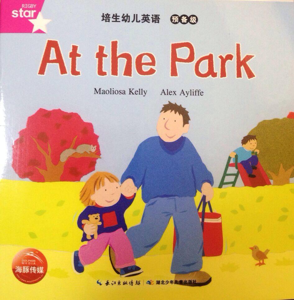 全球最大的教育出版集集团的一套幼儿英语阅读教材