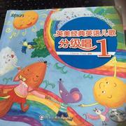 学唱英语儿歌