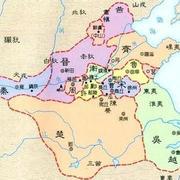 春秋战国及其对后世中国的影响