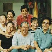 120集大型情景喜剧《我爱我家》音频版