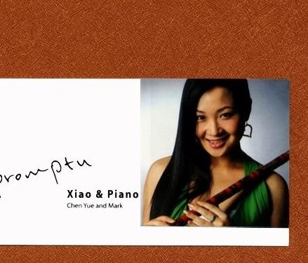 乱红钢琴 笛子谱