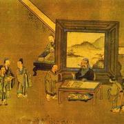 台湾大学:东亚儒家人文精神