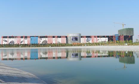 朔州-山西海宁皮革城
