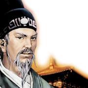 悬疑探案广播剧-狄仁杰