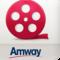安利播库amway