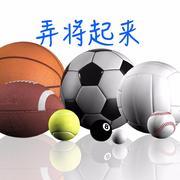 冈田武史说:亚洲没有提升,去了世界杯还要被灭-喜马拉雅fm