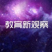 20170325周六(58中数学教研组长王淑茂为您指导一模后高三数学科目的复习)
