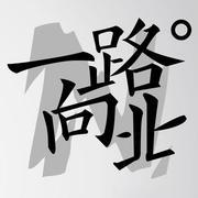 【爱 不 爱】音乐私享家(170427)