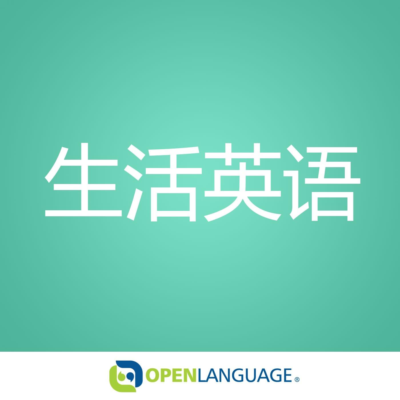 朗文welcome to English 2b