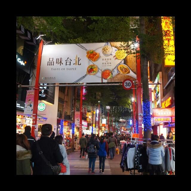 【台湾印象】在线收听