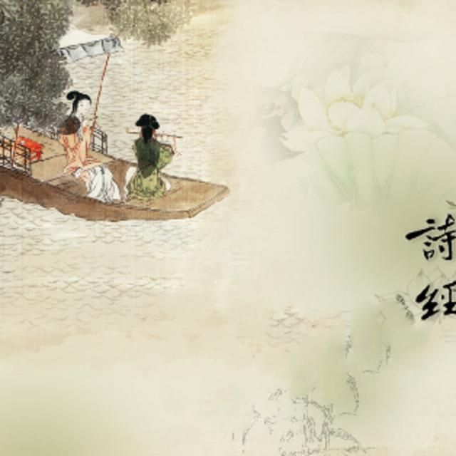 诗经配图水墨画