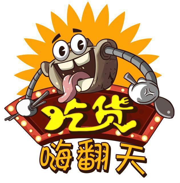 吃货萌萌哒小仓鼠卡通