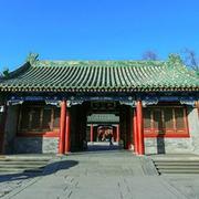 北京-恭王府