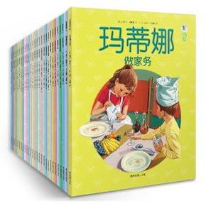 玛蒂娜故事书系列 全集完(全套共60册,60件童年趣事)-喜马拉雅fm