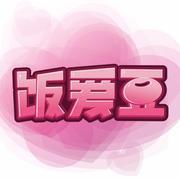 """刘烨被评娱乐圈三大""""巨头""""之一 与马天宇初见面便""""摸脸杀"""""""