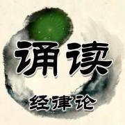 金刚经(王菲读诵)-喜马拉雅fm