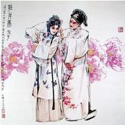 张卫东先生昆曲讲座