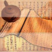 历史大智慧-喜马拉雅fm