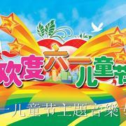 【Dj慢摇吧】6.1儿童节 是皮皮虾表演真正技术的时候了