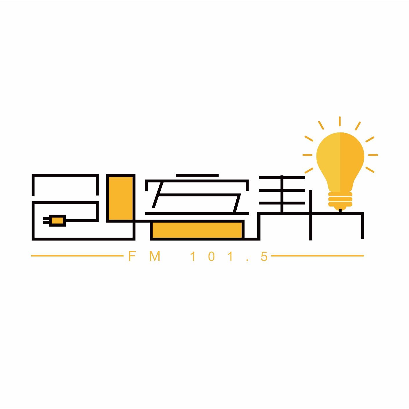 创客e工坊呼吸灯电路图
