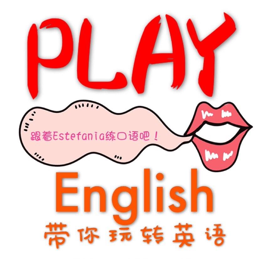 play 矢量图