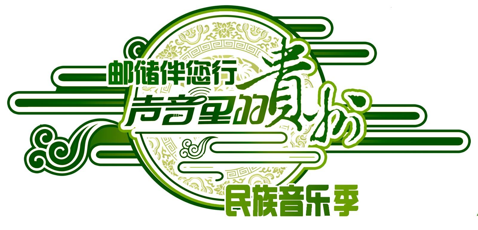 瑶族花纹矢量图