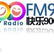 四川文艺广播-快乐直通车
