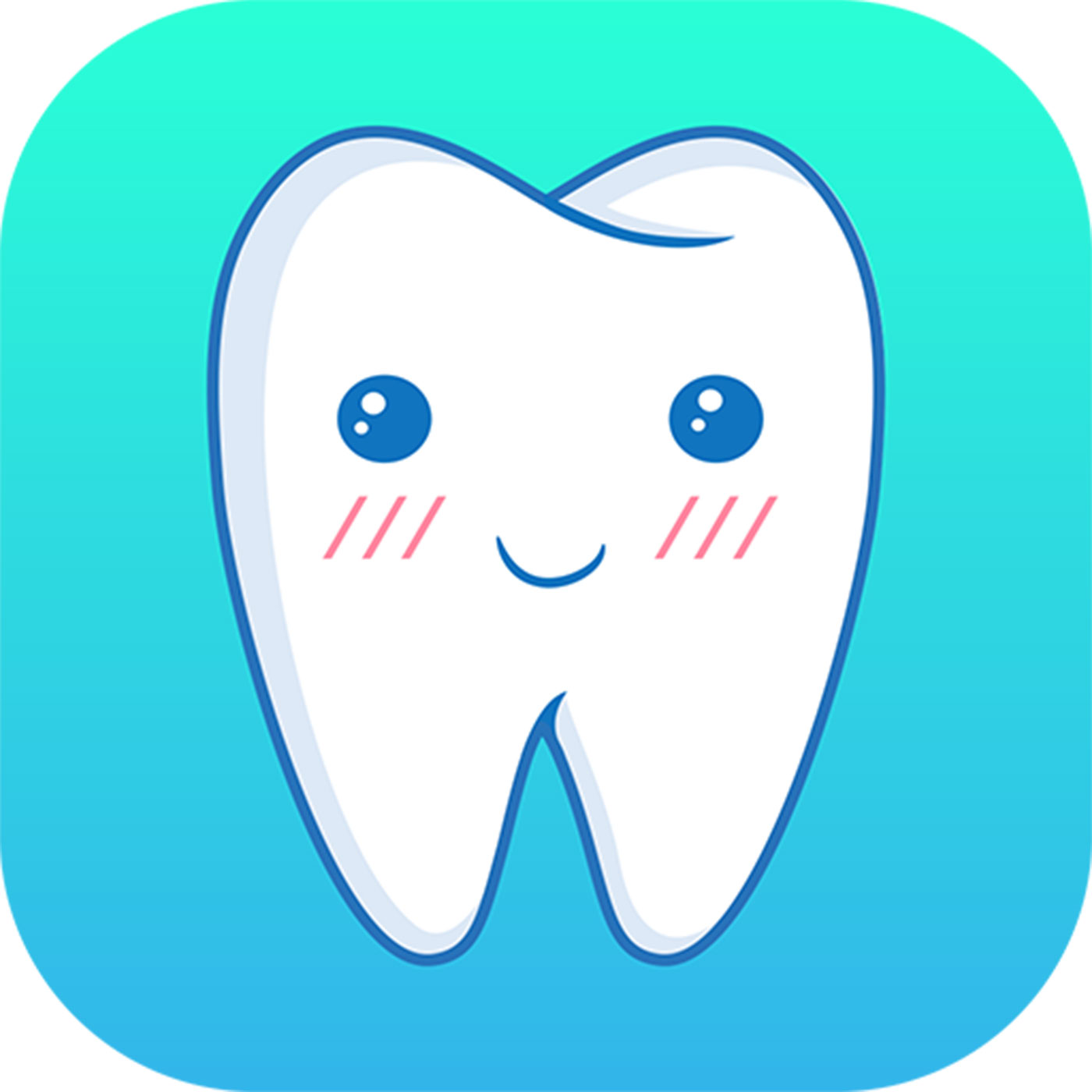 爱牙-健康每一天