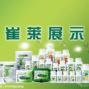 药物和营养的区别,咨询加微信18746084368