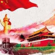 社会主义新中国民主政治建设的重要经验