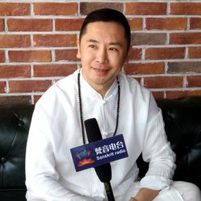 【名人与佛教】梵音频道独家采访名音乐制作人姜鹏老师-喜马拉雅fm
