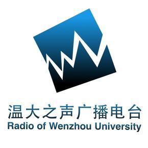温州大学点歌台(温大之声音乐组)-喜马拉雅fm