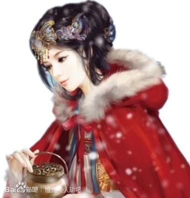 美人劫(大型古代穿越言情小说)