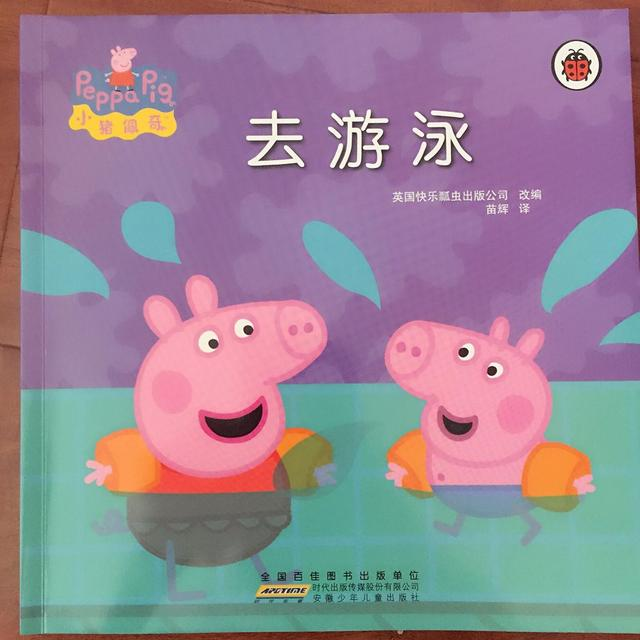 2017可爱小猪头像