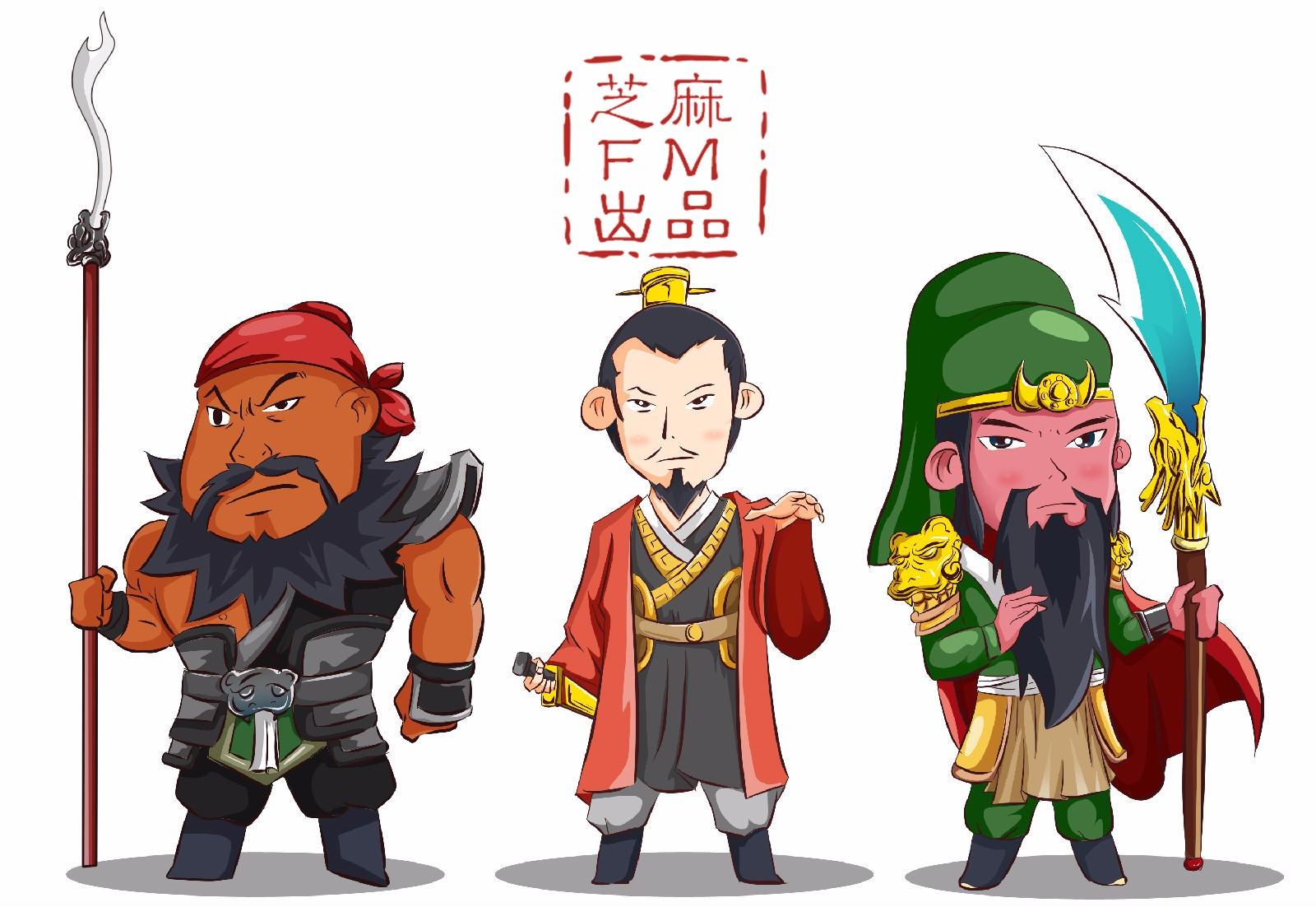 芝麻评书:三国演义·刘备传