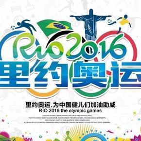 耳边的里约奥运-喜马拉雅fm