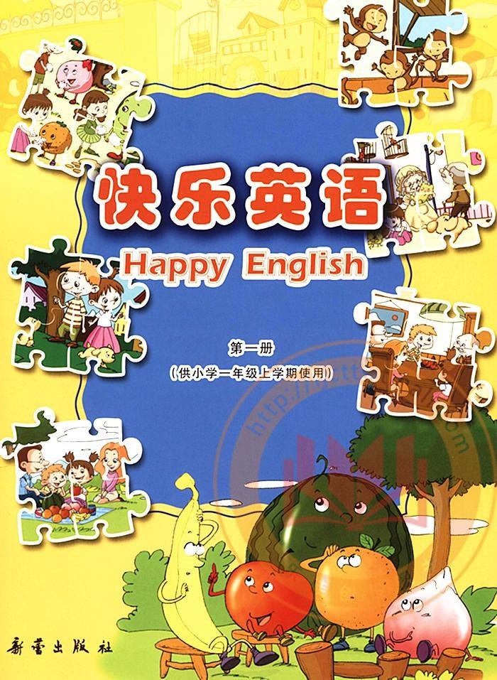 简单可爱英语书封面