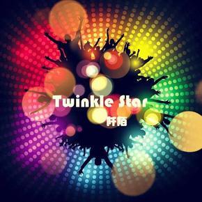 Twinkle Star-喜马拉雅fm