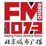 8.16 赵相宾连线北京城市广播-喜马拉雅fm