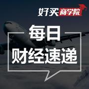 """2月24日[早新闻]看看基金的国企改革""""投资经"""""""
