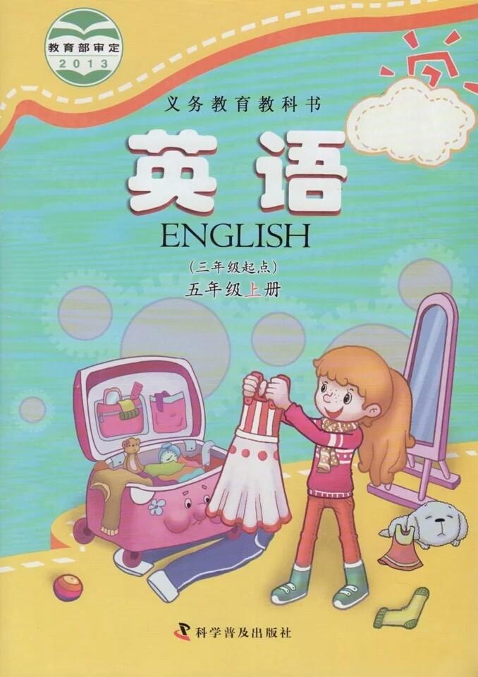 英语书自创手绘封面