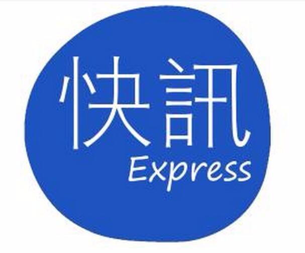 天府半岛logo