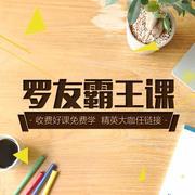 曹宇-销售到底有多难?黄金三问让客户快速成交-喜马拉雅fm