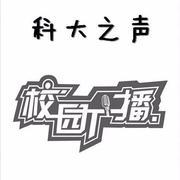 170324 《音风》郄天媛