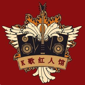 k歌红人馆-喜马拉雅fm