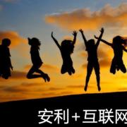【运子】大型网络成功岭 微信1448017331