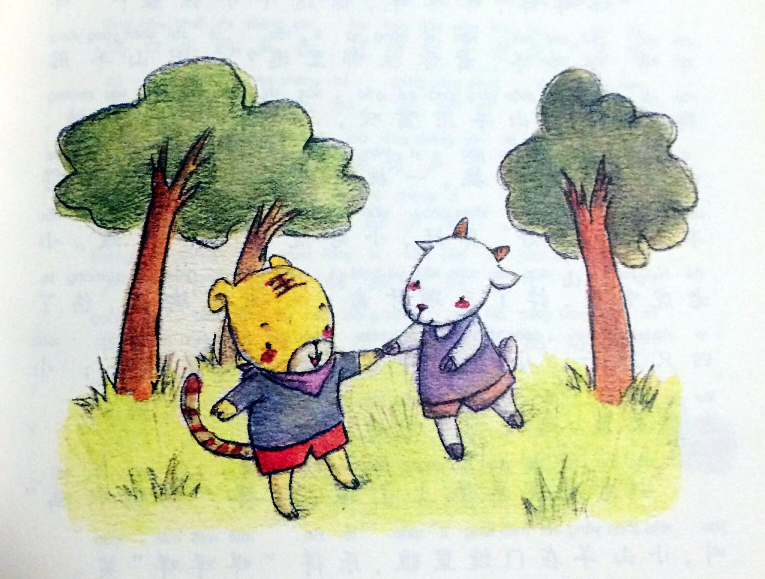 【小山羊和小老虎】在线收听