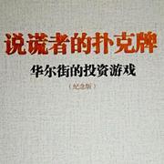 第九章 《孙子兵法》1 剽窃是你的权利